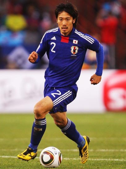 Japan-10-adidas-World Cup-home-kit-blue-blue-blue-formortion.JPG