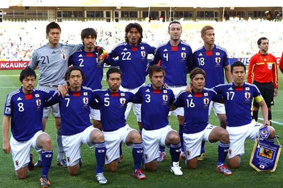 Japan-10-adidas-World Cup-home-kit-blue-white-blue-pose.JPG