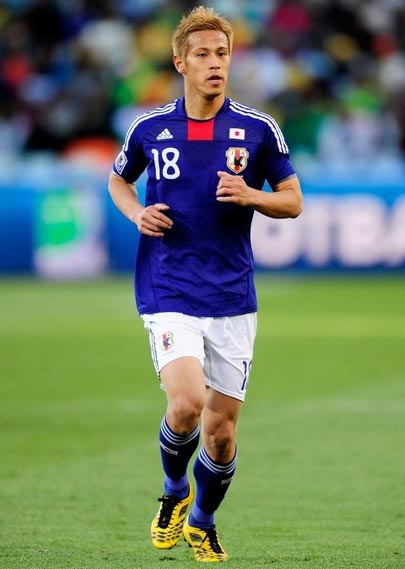 Japan-10-adidas-World Cup-home-kit-blue-white-blue.JPG