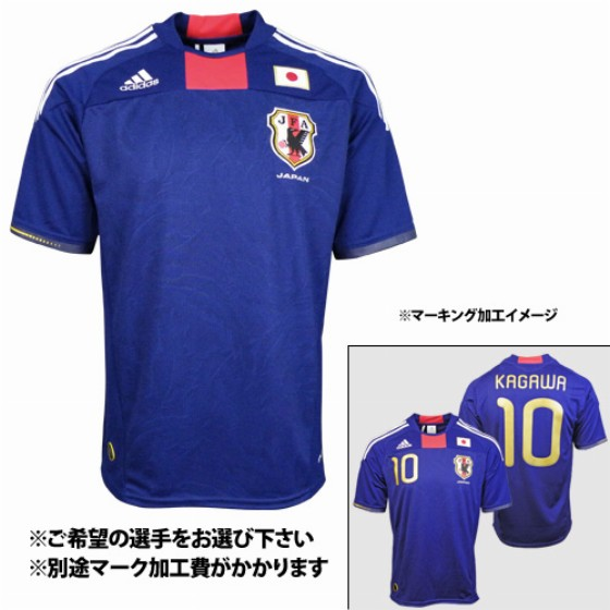Japan-11-12-adidas-home-shirt-gold-marking.jpg