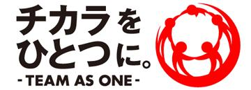 Japan-11-TEAM-AS-ONE-logo.JPG