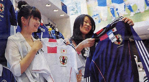 Japan-11-adidas-Nadeshiko-world-cup-goods-news.JPG