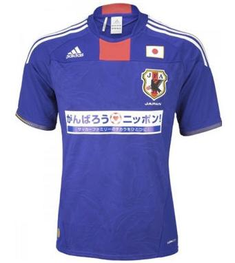 Japan-11-adidas-charity-home-shirt.jpg