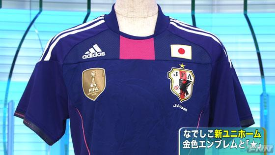 Japan-11-adidas-nadeshiko-world-cup-champion-badge-shirt.jpg