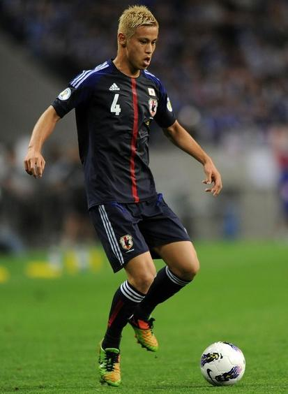 Japan-12-adidas-home-kit-match-day-print-deep blue-deep-blue-deep blue-formotion.JPG