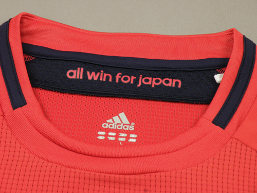 Japan-12-adidas-london-olympic-shirt-12.jpg