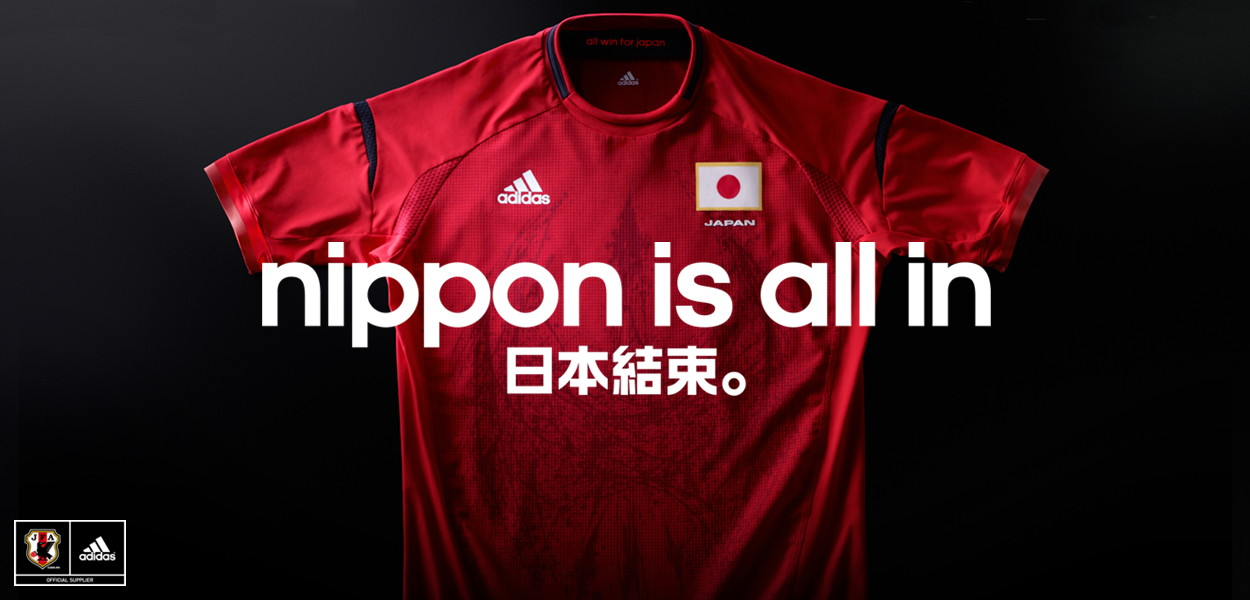 Japan-12-adidas-london-olympic-shirt-8.jpg