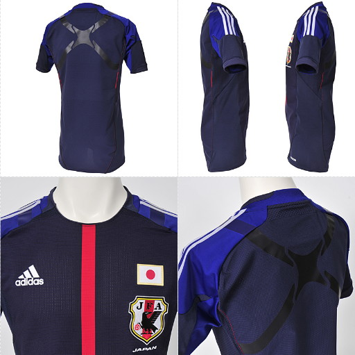 Japan-12-adidas-new-home-shirt-techfit-2.jpg