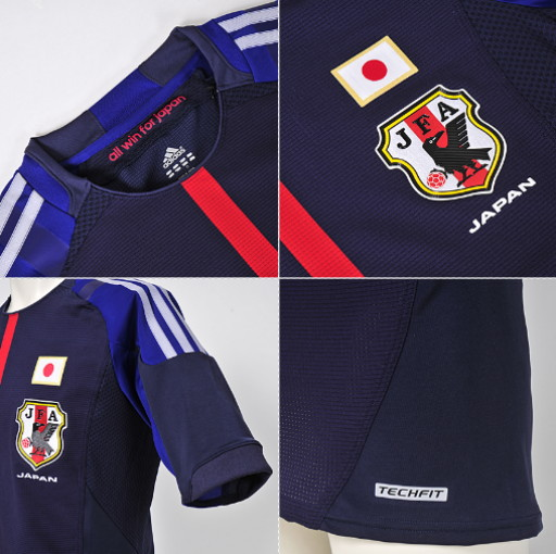 Japan-12-adidas-new-home-shirt-techfit-3.jpg