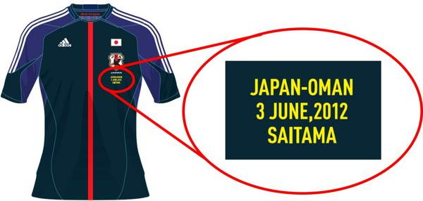 Japan-12-adidas-world-cup-qualify-match-day-print-1.jpg