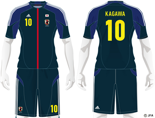 Japan-2013-adidas-conferations-cup-home-kit.jpg