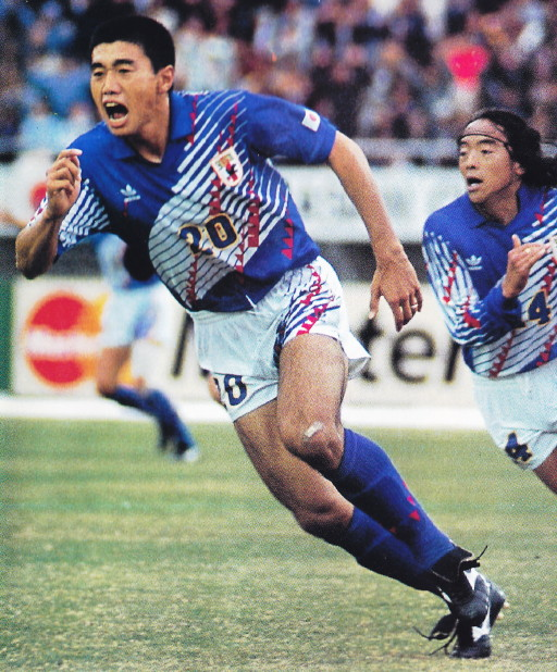 Japan-92-93-adidas-home-kit-blue-white-blue.jpg