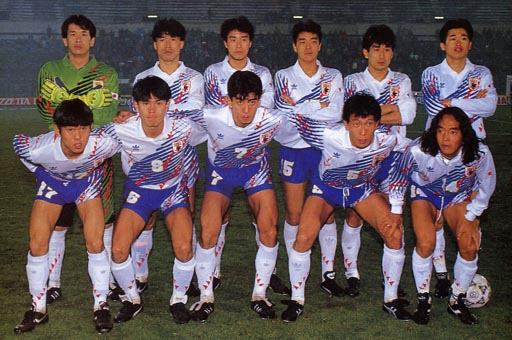 Japan-92-93-adidas-white-blue-white-group.JPG