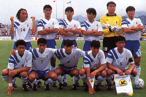Japan-92-adidas-uniform-white-blue-white-group.JPG