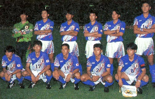Japan-93-asics-U17-blue-white-blue-group.JPG