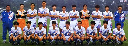 Japan-93-asics-U17-white-white-blue-group.JPG