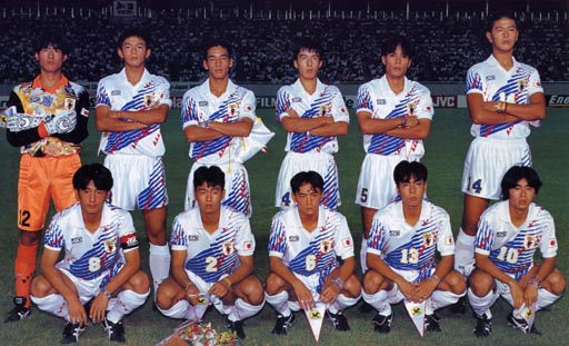 Japan-93-asics-U17-white-white-white-group2.JPG