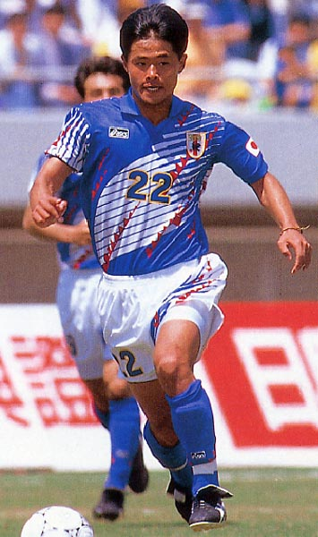 Japan-94-asics-home-kit-blue-white-blue.JPG