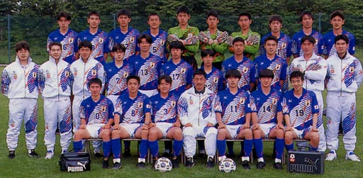 Japan-95-PUMA-U17-blue-white-blue-camp.JPG