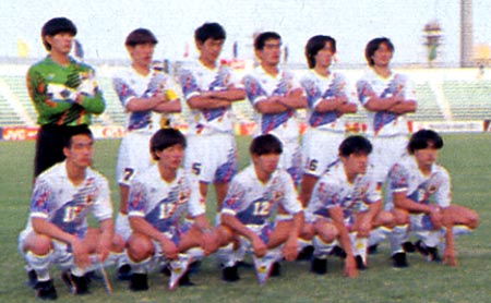 Japan-95-PUMA-U20-white-white-white-group.JPG
