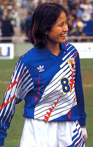 Japan-95-adidas-woman-blue-white-blue2.JPG