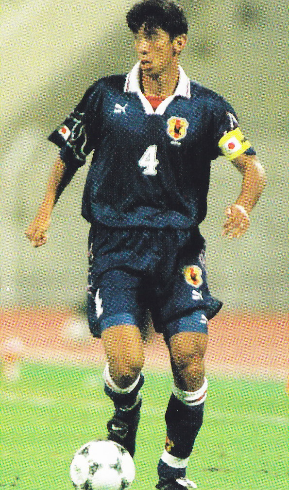 Japan-96-97-PUMA-home-kit-blue-blue-blue.jpg