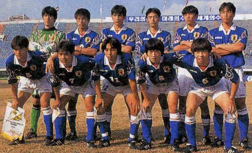 Japan-96-adidas-U-19-blue-white-blue-group.JPG