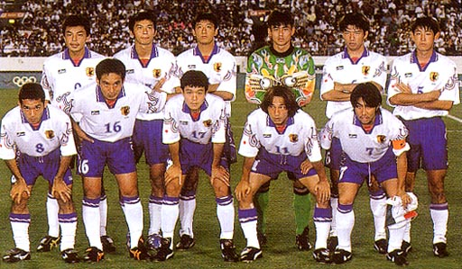 Japan-96-asics-away-white-blue-white-group.JPG