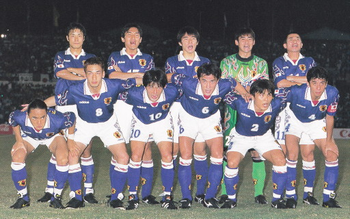 Japan-97-adidas-home-kit-blue-white-blue-line-up.jpg