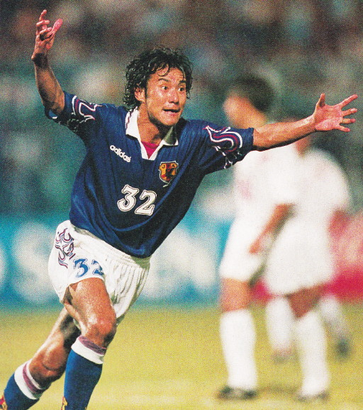 Japan-97-adidas-home-kit-blue-white-blue.jpg