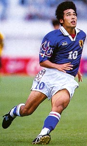 Japan-97-asics-U20-home-blue-white-blue.JPG