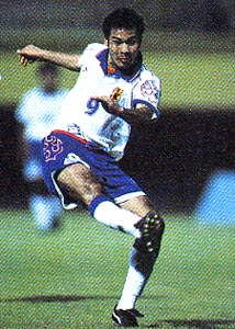 Japan-98-99-PUMA-U20-away-white-blue-white.JPG
