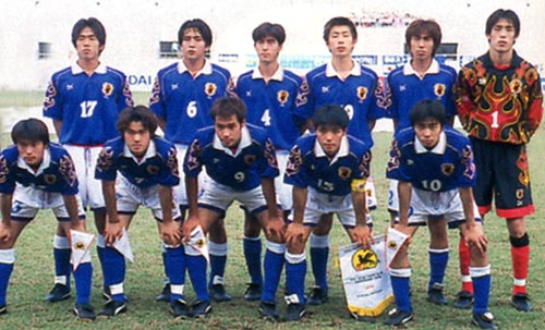 Japan-98-PUMA-U19-home-blue-white-blue-group.JPG