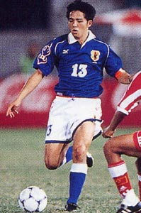 Japan-98-PUMA-U19-home-blue-white-blue.JPG