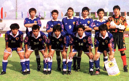 Japan-98-adidas-U21-blue-blue-blue-group.JPG