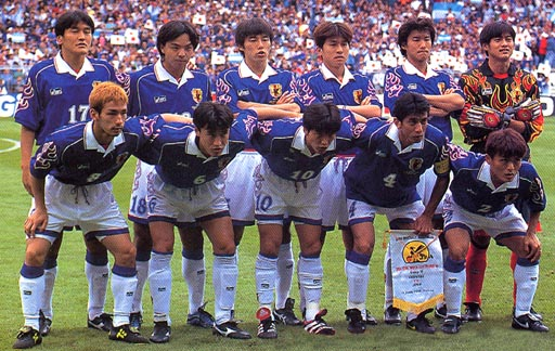 Japan-98-asics-WC-blue-white-white-group.JPG