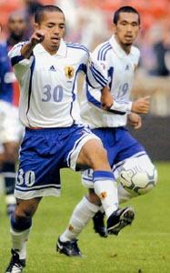 Japan-99-00-adidas-away-white-blue-white.JPG