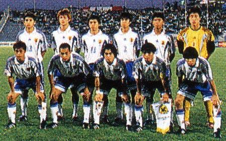 Japan-99-adidas-U20-white-blue-white-group.JPG