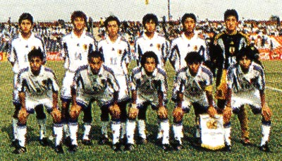 Japan-99-adidas-U20-white-white-white-group.JPG
