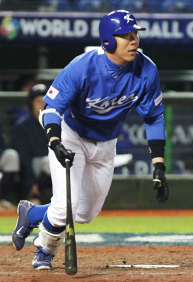 Korea-2013-WBC-visitor-uniform.jpg