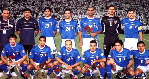 Kuwait-04-uhlsport-blue-white-blue-group.JPG