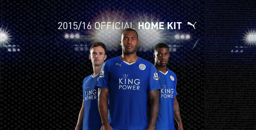 Leicester-City-15-16-PUMA-new-home-kit-1.jpg