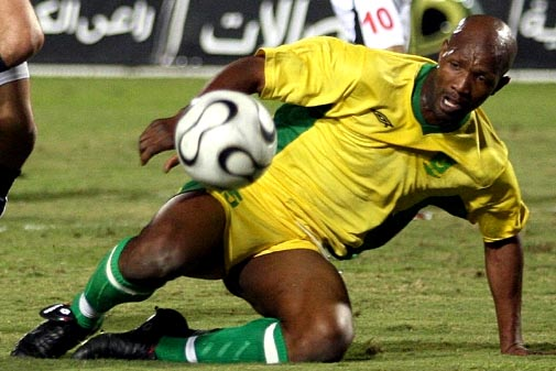 Mauritania-07-UMBRO-yellow-yellow-green.JPG