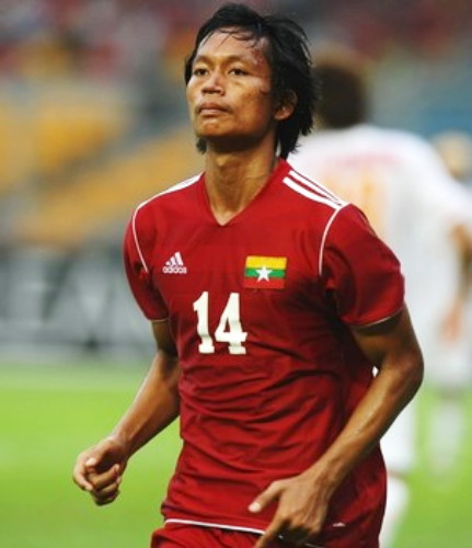 Myanmar-11-adidas-home-kit-red-red-red.jpg