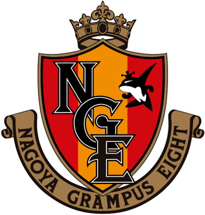 Nagoya_Grampus_Eight_logo.jpg