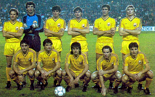 Romania-84-86-adidas-uniform-yellow-yellow-yellow-group.JPG