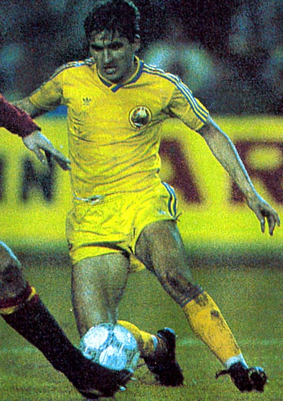 Romania-84-86-adidas-uniform-yellow-yellow-yellow.JPG