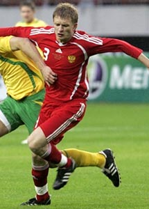 Russia-08-09-adidas-home-red-red-red.JPG