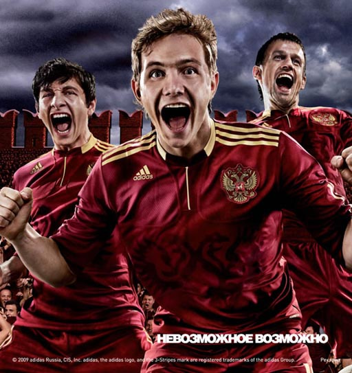 Russia-09-10-adidas-uniform-red-red-yellow-new2.JPG