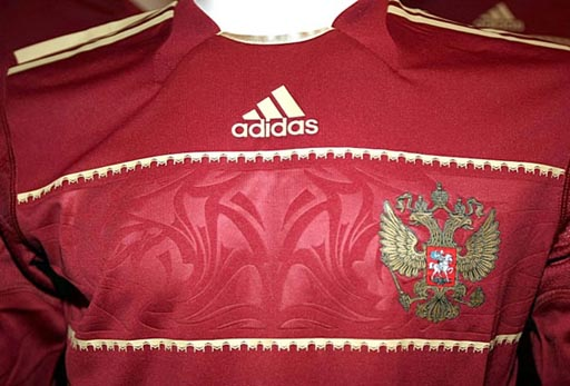 Russia-10-12-adidas-red-red-red-new-3.JPG